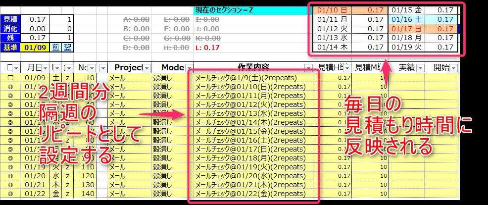 2016-01-09_21h27_46