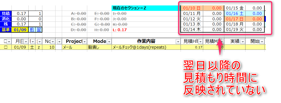 2016-01-09_21h41_33
