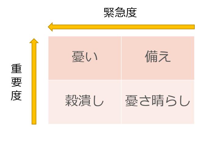 2016-01-26_22h18_36
