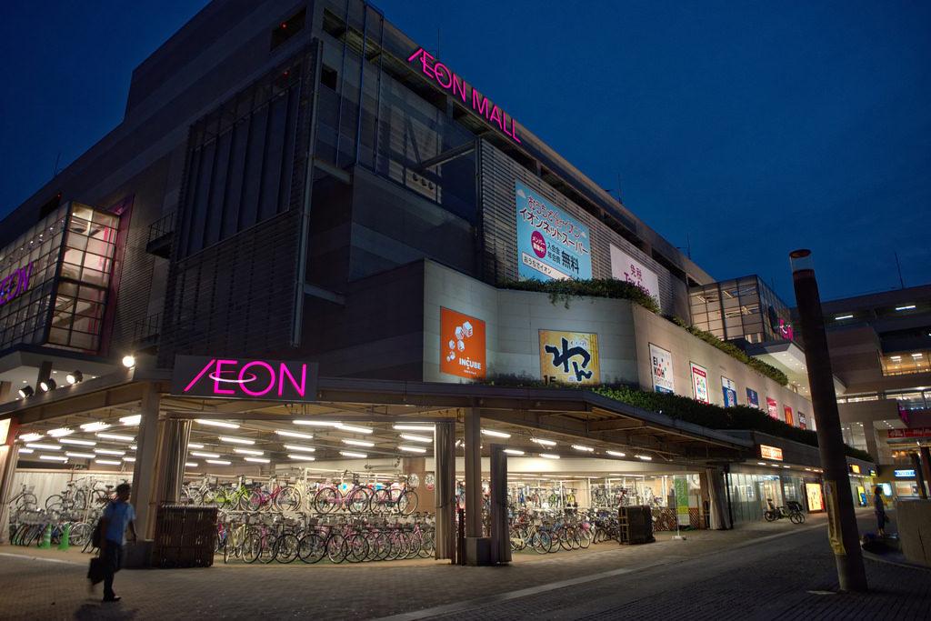 photo credit: wabisabi2015 AEON Mall via photopin (license)
